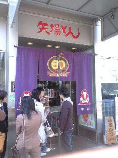 明日から名古屋で展覧会
